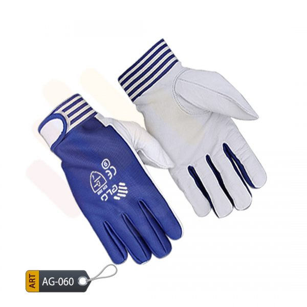 Marvel Assembly Gloves Deluxe by ELC Pakistan (AG-060)