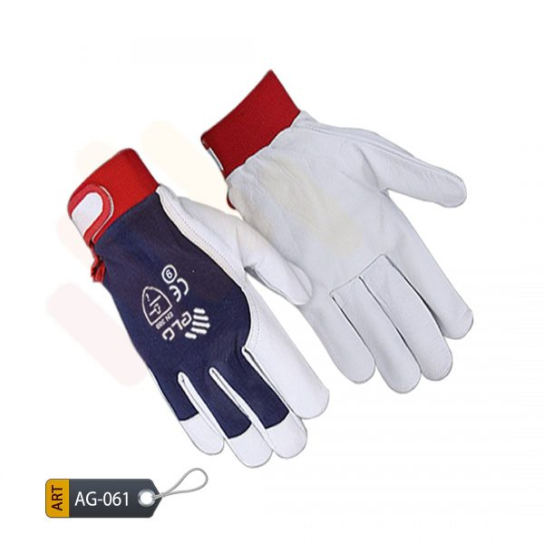 Universal Assembly Gloves Deluxe by ELC Pakistan (AG-061)