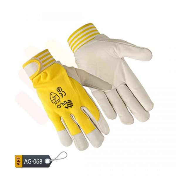 Opulent Assembly Gloves Deluxe by ELC Pakistan (AG-068)