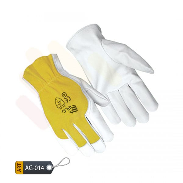 Care Assembly Light Gloves by ELC (AG-014)
