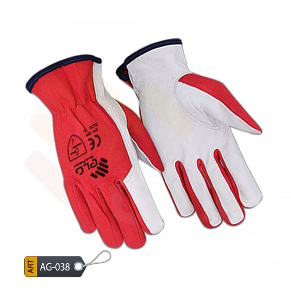 Outrage Assembly Light Gloves by ELC (AG-038)