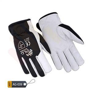 Arsenic Assembly Light Gloves by ELC (AG-039)