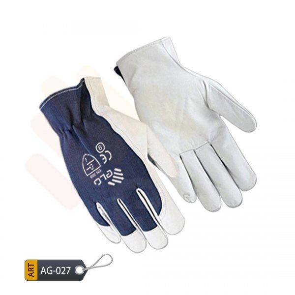Grace Assembly Light Gloves by ELC Karachi (AG-027)