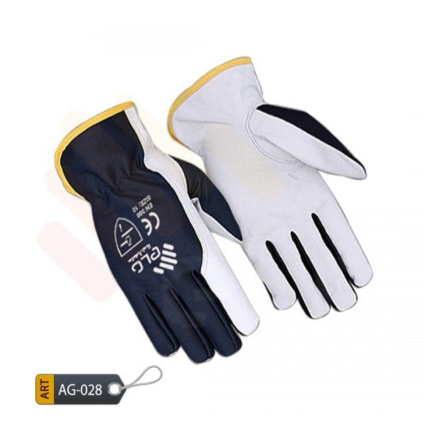 Grand Assembly Light Gloves by ELC Karachi (AG-028)