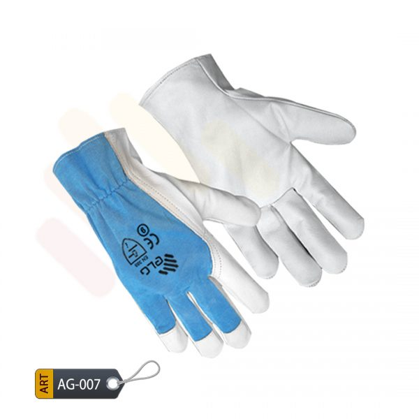 Azure Leather Assembly Gloves by ELC (AG-007)
