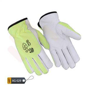 Assembly line gardener glove